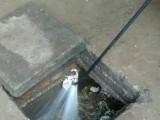 思明湖里区专业疏通下水道马桶疏通电话号码抽粪号码疏通管道打捞