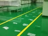 商洛停车场厂房环氧地坪材料和施工