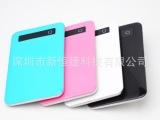 聚合物正品移动电源  iphone5S 三星 小米 充电宝 通用