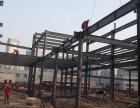 天津安装彩钢房,大型钢结构,搭建阁楼,安装钢梯