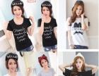 2016韩版女装T恤清仓 夏季外贸尾货 短袖促销厂家批发