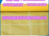 广东印刷丝印厂网纱网布 300目 240目高张力网纱厂家