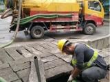 城阳清淤工程吸污抽粪免费上门查看