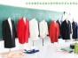 北京服装制版学习 旗袍制作 高级工艺 样衣师培训班