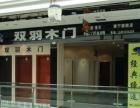 新金港国际购物中心