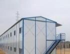 承接各种彩钢活动房板房楼顶加层,工人住房,办公室