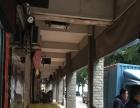 个人靠地铁口高档小区临街公司铺面低价转让 可空铺J