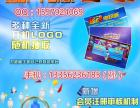 国内目标群体锁定江苏华软新版移动电玩城定制运营