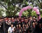 2017年新塘成人高等教育专科、本科班招生简章