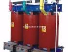 芜湖变压器回收芜湖二手变压器回收