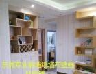 东莞望牛墩专业贴墙纸、壁画、墙布、地毯、胶地板