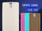oppo手机套find5手机壳oppox909保护套超薄透明硅胶软TPU批发