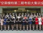 禹州表演当地口碑好的培训机构,蒙太奇艺考