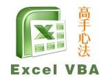 杭州专业教电脑培训的地方 选择汇星教育