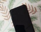 iphone7p128g磨砂黑黑