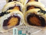广西瑶玛蛋黄酥330g一件代发 网红零食休闲小吃