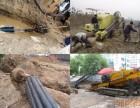 廊坊市固安县专业顶管拉管非开挖定向穿越钻机顶管拉管