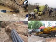北京市大兴区专业泥水平衡定向穿越顶管拉管施工公司多少钱一米