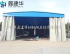 苏州吴中推拉蓬苏州吴中区推拉蓬价格遮阳棚活动雨蓬厂家
