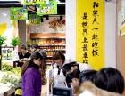 时时果蔬即将进军广安,广安地区 家超市已开始筹备