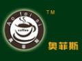 奥菲斯咖啡加盟