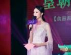 深圳庆典活动策划公司 乐队 主持人 歌手乐器 魔术 变脸表演