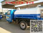 新疆吐鲁番3立方垃圾车多少钱一辆/低价**