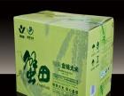 锦珠米业 锦珠米业加盟招商