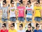 厂家一手货源客户日销万件女装短袖T恤低至2.9块