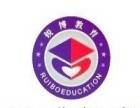 四川农业大学大专本科,可自考,可网教,可成教,欢迎咨询