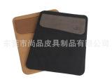 10.1寸电子书皮套订做 时尚电子书皮套批发 电子书保护套生产厂