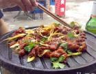 老北京炙子烤肉加盟,老北京炙子烤肉加盟