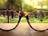 VR视力保护 孩子患了假性近视怎么办