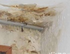 全徐州市区及周边专业维修卫生间漏水不砸瓷砖水电马桶
