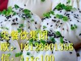 上海特色 生煎包 满口留香 广州舌尖小吃包教学会