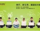杭州北大青鸟:软件工程师培训费用多少?