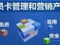 菏泽直销软件开发,直销会员管理系统开发,首选恒汇科技