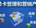 广东直销软件开发,直销会员管理系统开发,首选恒汇科技