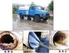 潍坊高压清洗污水管道无污染清洗下水道专业马桶疏通