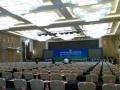 总耀专业舞台搭建、制工艺设计制作、会议会展现场布置