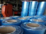 金玛莱供应磨砂PET胶片 薄膜开关用磨砂PET胶片生产厂家