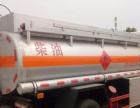 转让 油罐车东风5吨至20吨流动运油车低价转让