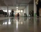 延庆大理石翻新(专业精湛技术)专业水磨石翻新公司 地坪环氧