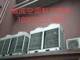 成都五城区,双流温江华阳,高新区,空调维修加氟安装保养回收