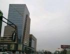 惠安建筑业大厦 写字楼 204平米