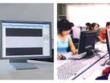 电脑横机制版画图软件 电脑横机制版画图培训教程