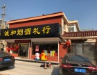 宝应县名烟名酒超市卡回收