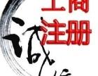 武汉食品经营许可证申请 洪山电视节目制作许可证