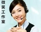欢迎访问南京美博中央空调网站各点售后服务维修咨询电话