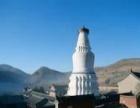 佛教圣地五台山二日游,天天发团